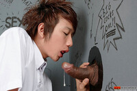 Boy Gloryhole